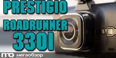 Prestigio Roadrunner 330i