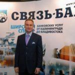 Связь-Банк предлагает «Надежный» вклад
