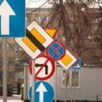 Центр Москвы избавили от обилия рекламы и проводов, но изуродовали «знакобесием»