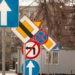 Центр Москвы изуродовали дорожными знаками