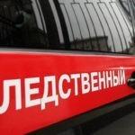 СК проверит информацию о похищении людей в Подмосковье