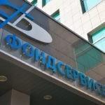 «Роскосмос»: подозреваемые в хищении 1 млрд рублей арестованы по делу Фондсервисбанка