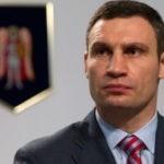Мэра Киева заподозрили в коррупции