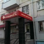 В банке «Солидарность» стартовала акция по cash back для владельцев кредитных и дебетовых карт