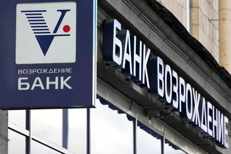 банк «Возрождение»