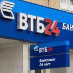 Спор заемщицы с банком о коллективной страховке пересмотрят