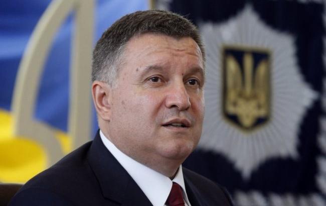 Аваков пригрозил Саакашвили