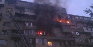 загорелся 10-этажный жилой дом
