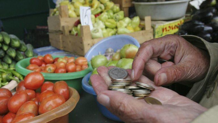 больше платить за товары и услуги