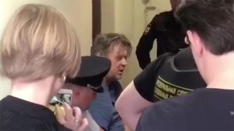 арест Александра Борового