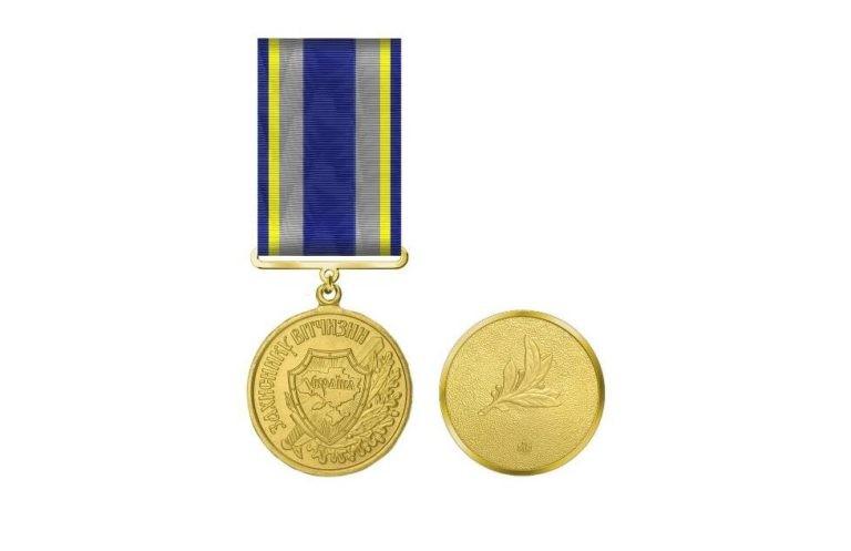 медаль «За ранение»
