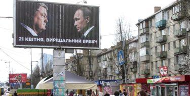билборды с Путиным