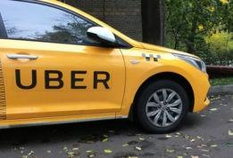Сервис Uber заблокировал таксиста