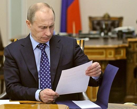 Как написать письмо В.В.Путину