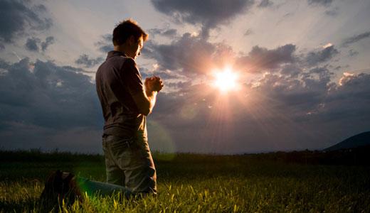 Как обращаться к Богу